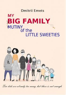 Mutiny of the Little Sweeties - Dmitrii Emets My Big Family