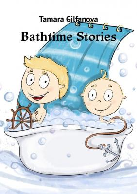 Bathtime Stories - Tamara Gilfanova