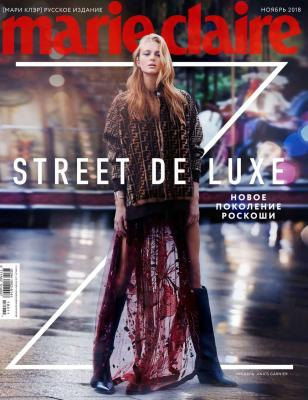 Marie Claire 11-2018 - Редакция журнала Marie Claire Редакция журнала Marie Claire